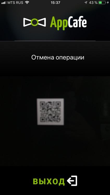 AppCafe screenshot-4