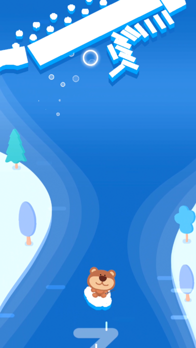 Ice Rise - Up the Boat screenshot 7