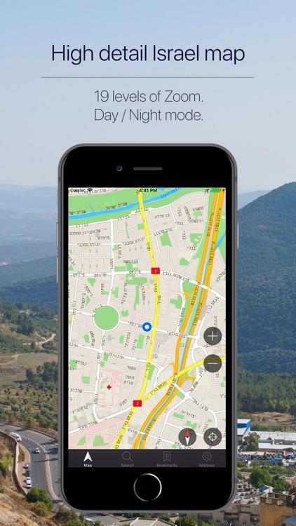 Israel Offline Navigation