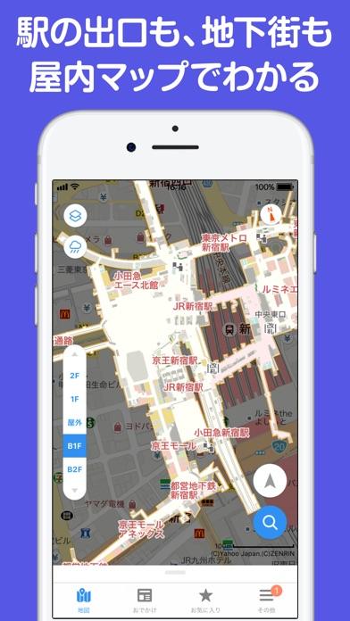 Yahoo! MAP ScreenShot4