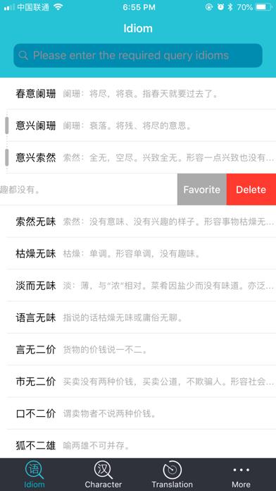 OnceDict screenshot one