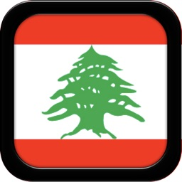 Lebanese Travel Phrases