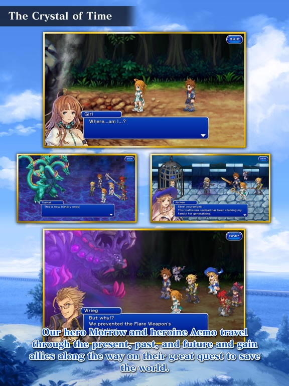 FINAL FANTASY DIMENSIONS II screenshot 8