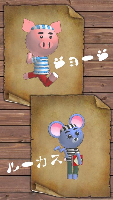 アニマル海賊団【間違い探しゲーム】のスクリーンショット5