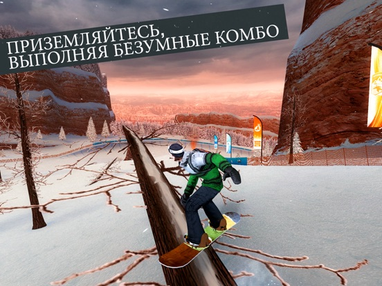Скачать игру Snowboard Party World Tour Pro