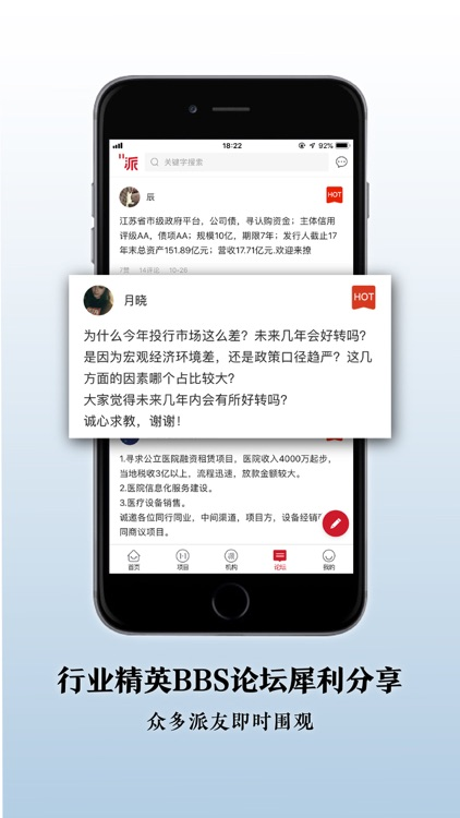 11派 screenshot-4