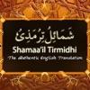 Tirmidhi - iPhoneアプリ