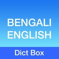 Bengali Dictionary - Dict Box