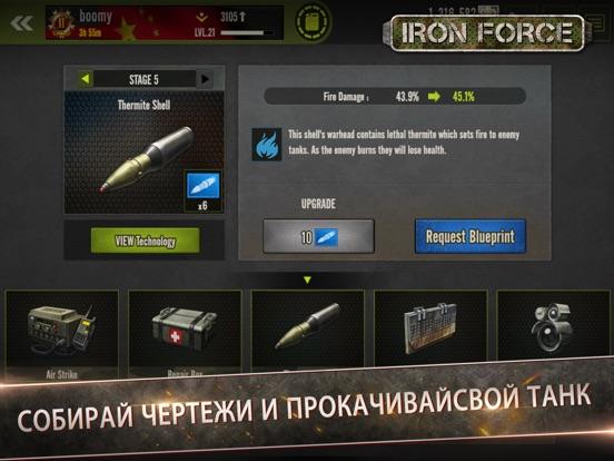 Игра Iron Force