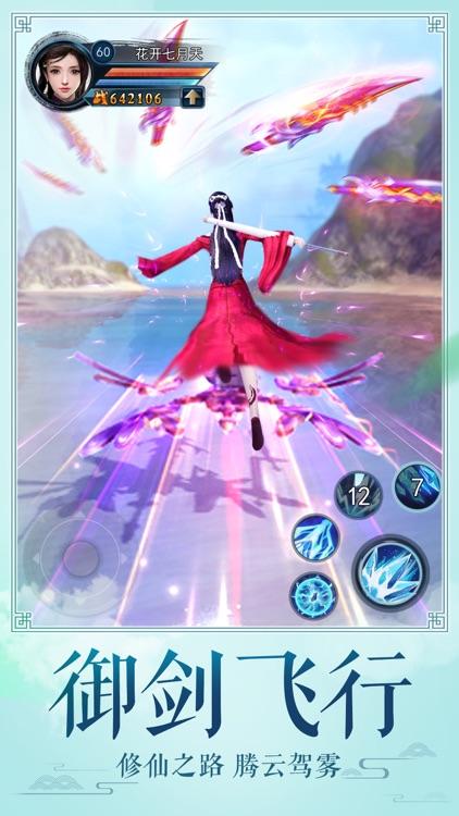 修真世界:大型3d动作手游! screenshot-3