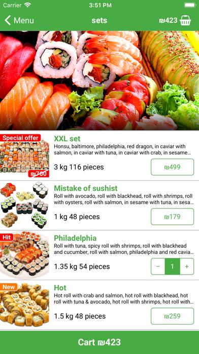 Wasabi sushi №1 screenshot three