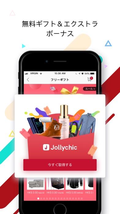 JollyChic-オンラインショッピングモールのスクリーンショット3