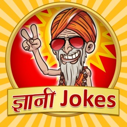 Gyani Baba Ke Faltu Jokes