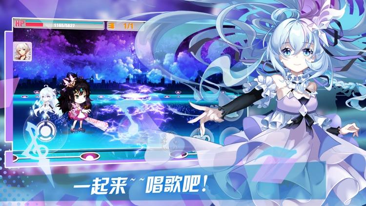 崩坏学园2 screenshot-3