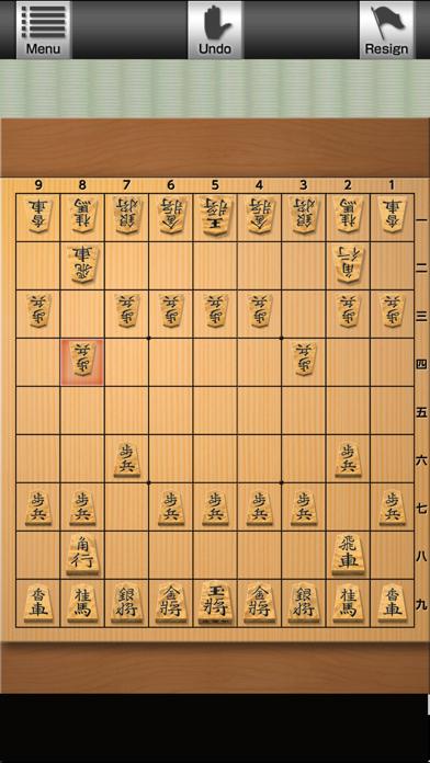 Ginsei Shogi Lite Скриншоты5