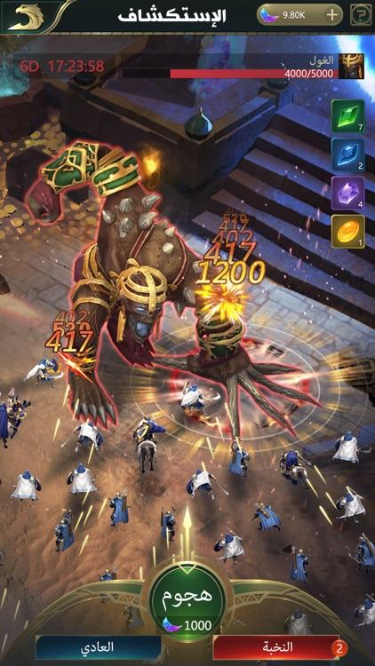 الفاتحون: العصر الذهبي screenshot-7