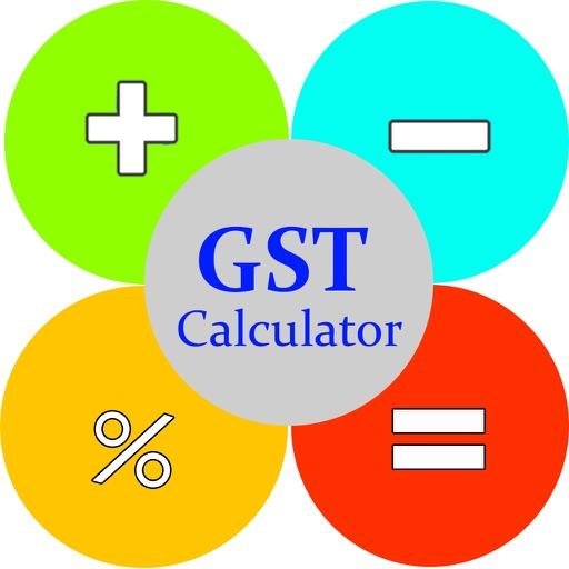 GST Calculator 2017