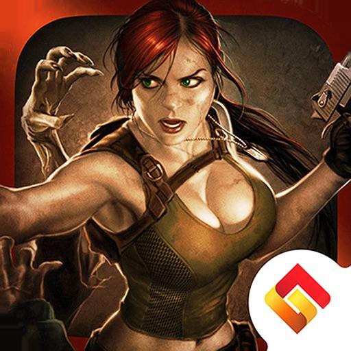 Zombie Hunter: FPS Apocalypse