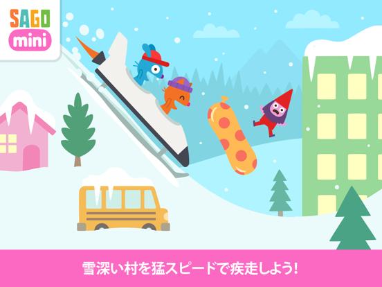 Sago Miniスノーデーのおすすめ画像2