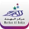 Markaz Al Bahja Mall