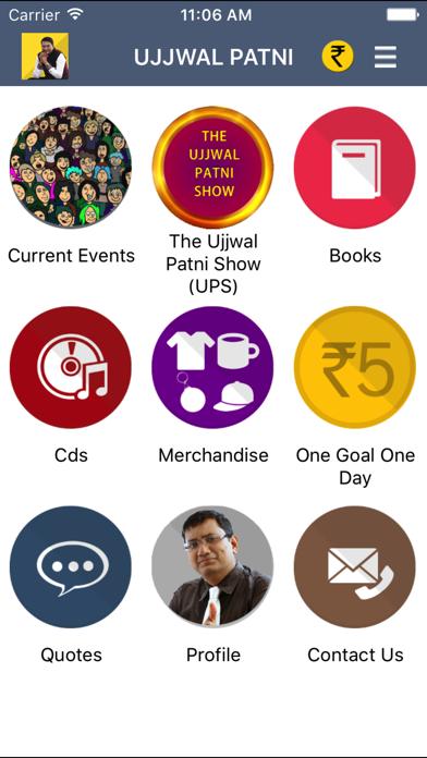 Ujjwal PatniScreenshot of 1