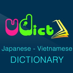 Từ Điển Nhật Việt - VDICT
