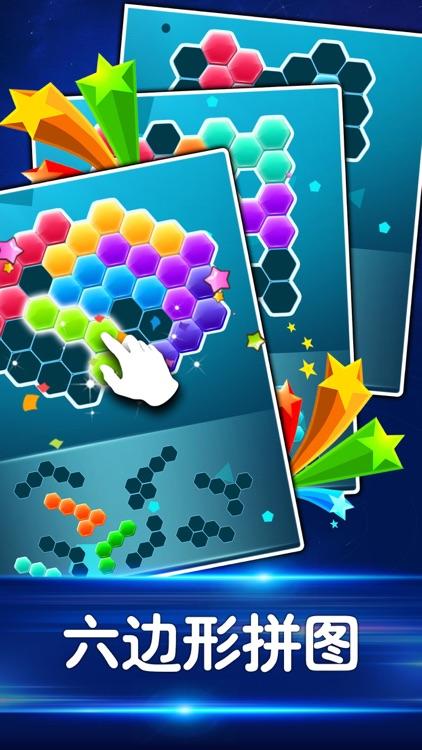 The multivariant square-fun game screenshot-3