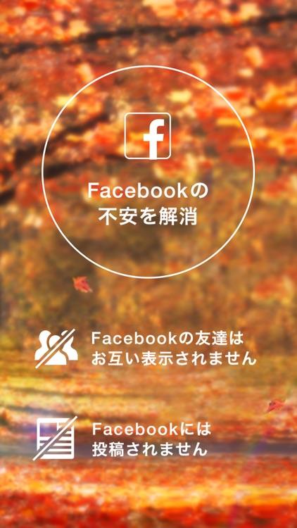 Matchbook (マッチブック) screenshot-4