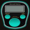 Dhikr Counter Platinum