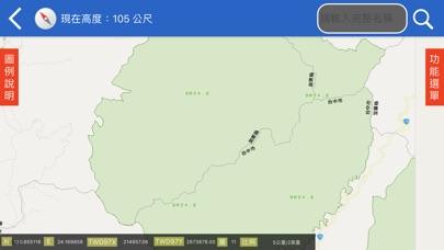 雪霸登山AR屏幕截圖2