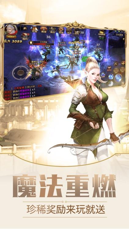 永恒契约:无双奇迹RPG手游 screenshot-4