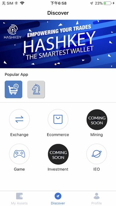 Hashkey Wallet app image