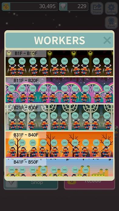 無限ダンジョン VIP screenshot1