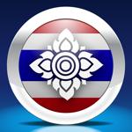 Thai by Nemo