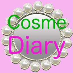 CosmeDiary