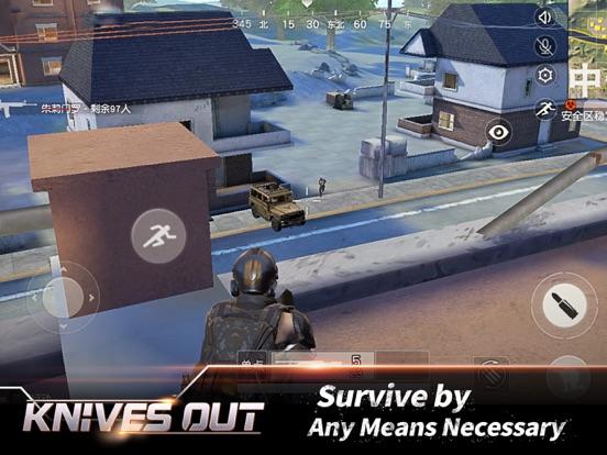 Knives Out screenshot 8