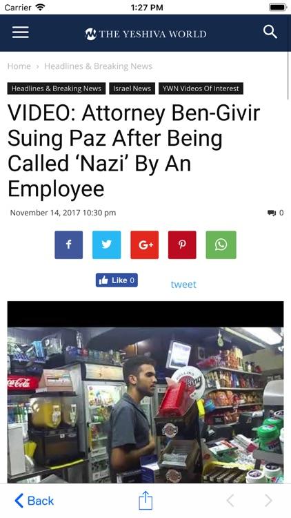 The Yeshiva World News screenshot-3