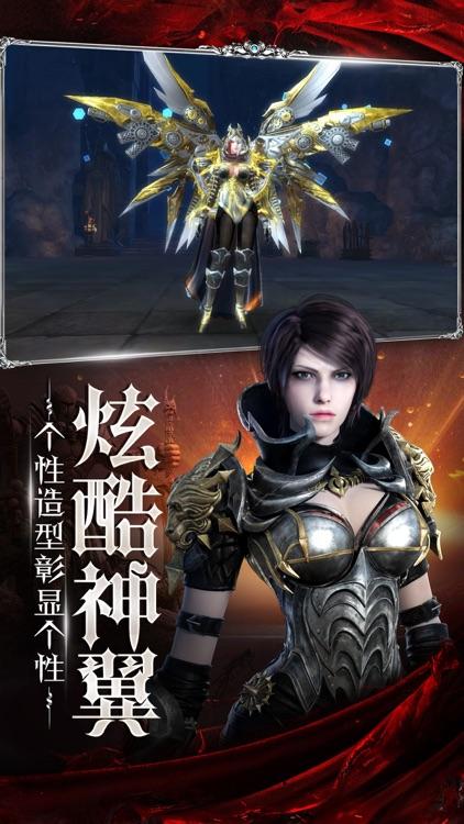 魔界骑士-暗黑魔幻动作类3D游戏 screenshot-3