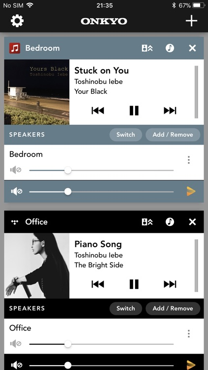 Onkyo Music Control App screenshot-0