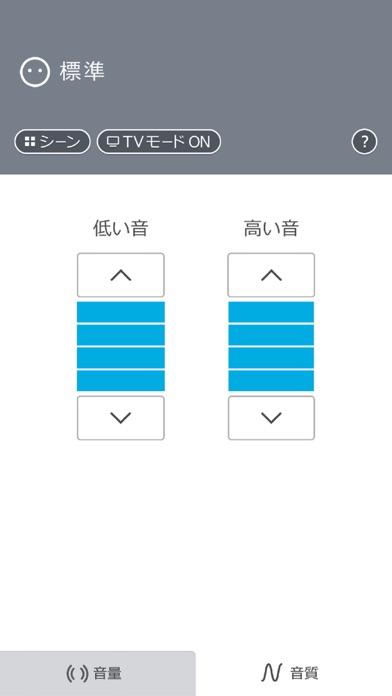 Panasonic補聴器スマートリモコン screenshot