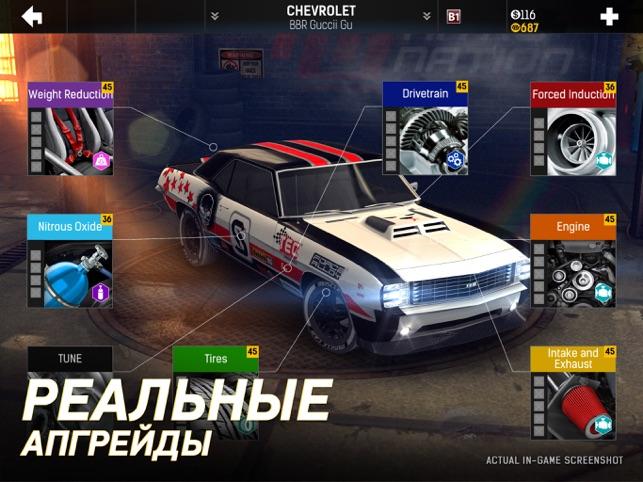Nitro Nation Online Screenshot