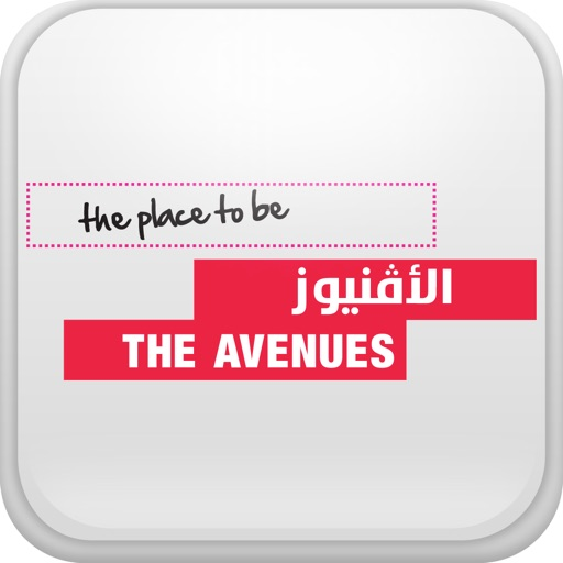 The Avenues