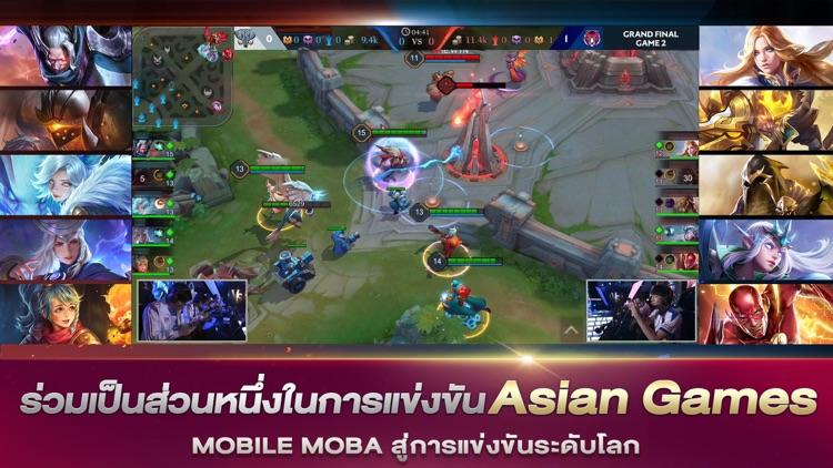 Garena RoV screenshot-4