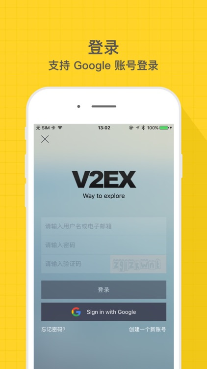 V2er - Best client for V2EX screenshot-4