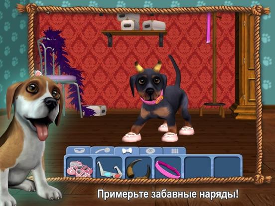 Скачать DogWorld Премиум