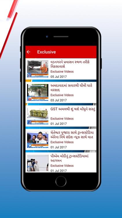 Sandesh News TV