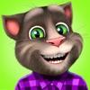 おしゃべり猫のトーキング・トム2