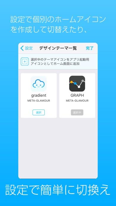 SORA screenshot1