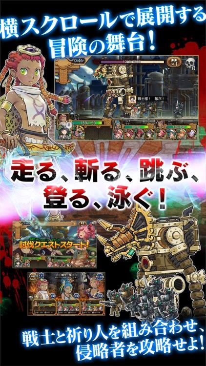 ユバの徽 screenshot-1