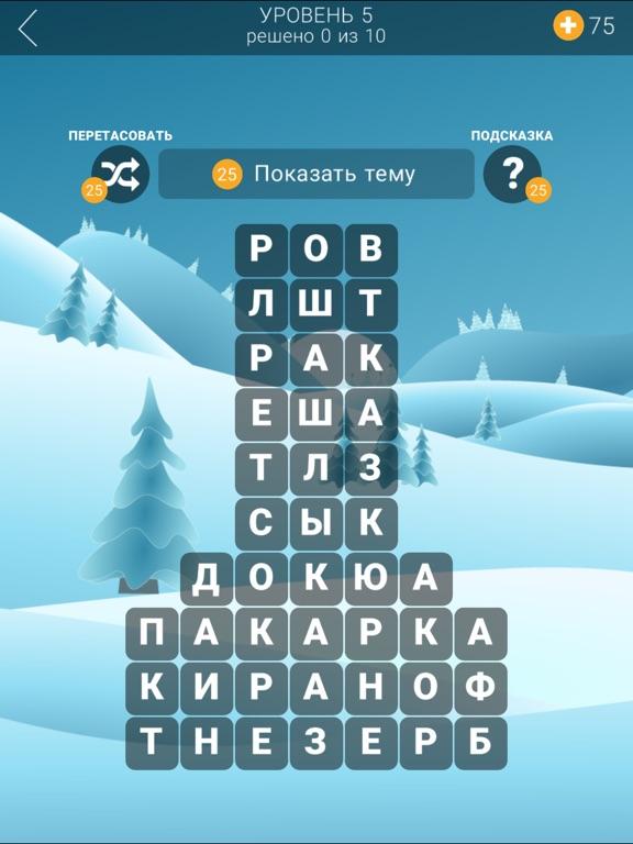 Скачать игру Word Escapes: игра на русском